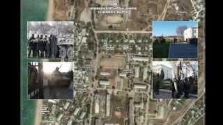 getlinkyoutube.com-Вежливые люди в Крыму - служебная съемка. Секретный отчет. HD