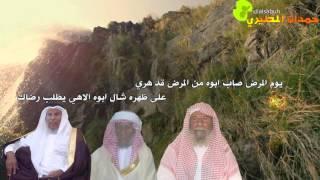 getlinkyoutube.com-شيلة الآد ثامر كلمات الشاعر عايد بن عوض العضيلة اداء المنشد محمد الهوشان
