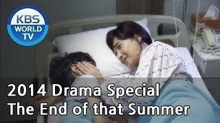 getlinkyoutube.com-The End of that Summer | 그 여름의 끝 (Drama Special / 2014.10.10)