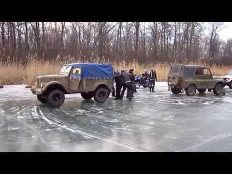 GAZ69 against UAZ ice entertainments the Extreme 4x4 ГАЗ69 против уаза ледовые забавы