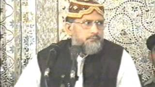 getlinkyoutube.com-Gunah aur Tauba ki Haqiqat by Shaykh-ul-Islam Dr Muhammad Tahir-ul-Qadri : 01/12