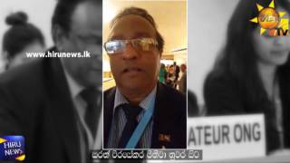 Sarath Weerasekara statement in Geneva
