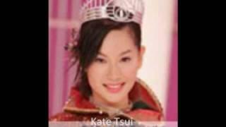 getlinkyoutube.com-Miss Hong Kong Pageant