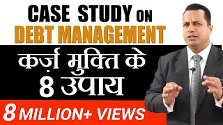 कर्ज खत्म करने के 8 अचूक उपाय | How to Pay Off Your Loans | Dr. Vivek Bindra