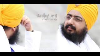 Sant Baba Ranjit Singh Ji Dhadrian Wale - Dharna -Raj Bhag Te Barakta Sariya Khalse Nu De Chadiya