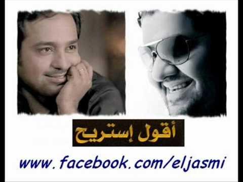 حسين الجسمي و راشد الماجد - أقول أستريح New New