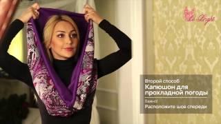 getlinkyoutube.com-Как надеть снуд- шарф