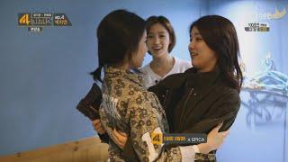 getlinkyoutube.com-(T-Ara) Jiyeon, Eunjung & Jiwon(SPICA)