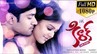 getlinkyoutube.com-Kiraak Latest Telugu Full Movie    Telugu 2016 Full Length Movies    Anirudh, Chandini