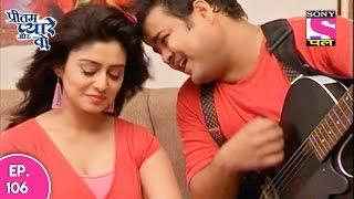 Pritam Pyare Aur Woh - प्रीतम प्यारे और वो - Episode 106 - 26th December 2016