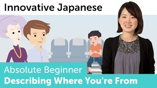 How to Describe Where You're From | Innovative Japanese