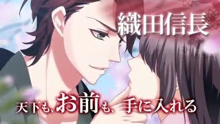 getlinkyoutube.com-天下統一恋の乱 Love Ballad プロモーションムービー