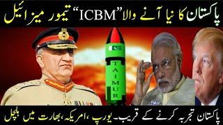 Pakistan Upcoming ICBM Taimur 2018