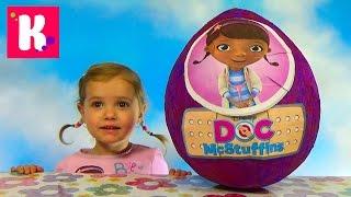 getlinkyoutube.com-Доктор Плюшева огромное яйцо с сюрпризом открываем игрушки Giant surprise egg  Doc McStuffins toys