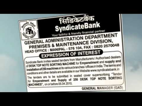 sarkari naukri in banks