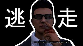 getlinkyoutube.com-【GTA5】逃走中を再現してみた!!!