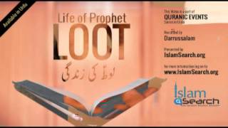 "getlinkyoutube.com-Events of Prophet Loot's life (Urdu) - ""Story of Prophet Loot in Urdu"""