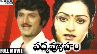getlinkyoutube.com-Padmavyuham Telugu Full length Movie || Mohan babu, Prabha, Chandramohan