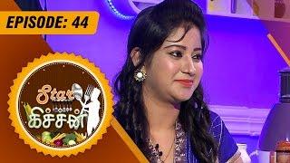 getlinkyoutube.com-Star Kitchen - | (20/08/2015) | Actress Sivaranjani Special Cooking - [Epi-44]