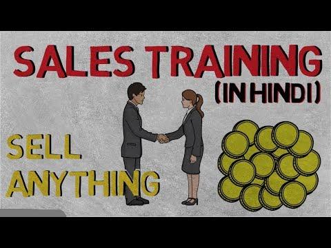 Sales Motivation in Hindi