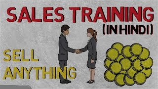 Sales Motivation in Hindi | Sales Training, Techniques and Tips by Invisible BABA width=