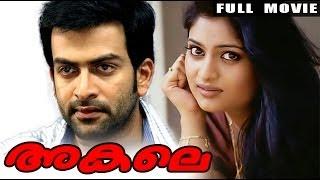 getlinkyoutube.com-Malayalam Full Movie | Akale  - Prithviraj, Geethu Mohandas