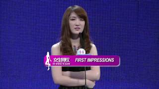 [Eng Sub] If You Are The One. S6E52. Luo Qi Leaves