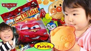 アンパンマン びっくらたまご & カーズ バスボール おふろおもちゃ 水遊び Anpanman & Cars Surprise Bath Kids Toys