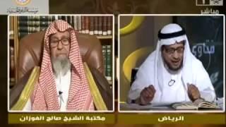 (حكم وضع العسل على السرة) الشيخ / صالح بن فوزان الفوزان -حفظه الله-