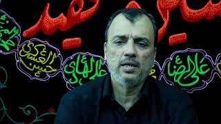 MANQABAT NA DHOOND KOYIEE SAHARA HUSSAIN AS KAFI HAY BY SYED SHAHID HUSSAIN