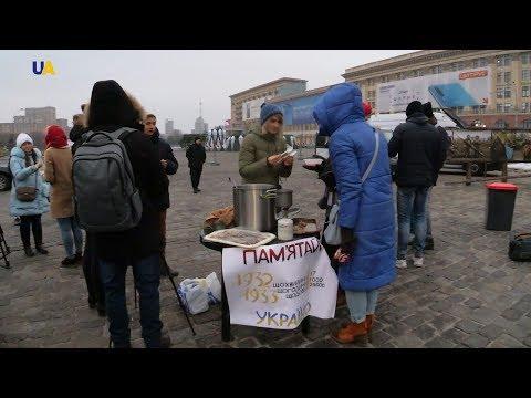 У Харкові представили страви, які готували українці в роки Голодомору