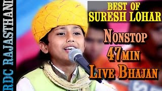 getlinkyoutube.com-BEST Of SURESH LOHAR Nonstop 49 Min Live Bhajan 2016 | RDC Rajasthani