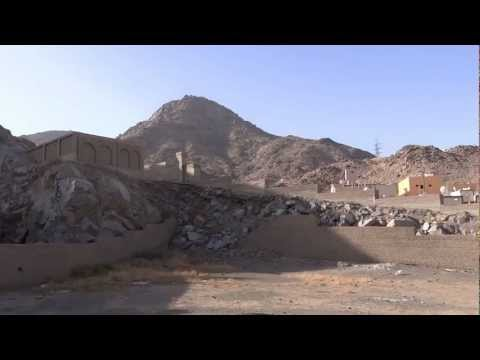 Ghar-e-Sour mountain view Makkah 7 April 2013 in Saudi Arabia