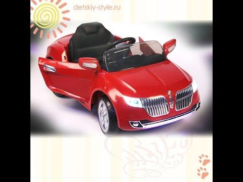 "Электромобиль ""Lincoln T002TT"" - Видео Обзор"
