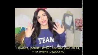 getlinkyoutube.com-Что в моей сумке?-Bethany Mota TranslatedUP!