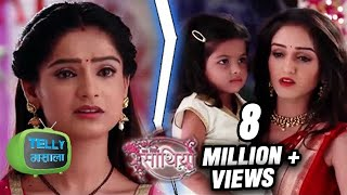 getlinkyoutube.com-Meera Makes Priyal HATE her MOTHER Vidya | Saath Nibhaana Saathiya | Star Plus