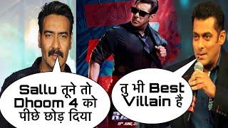 Ajay Devgn Reaction on Race 3 Salman Khan First Look, Ajay Devgn ने दिखायी Salman से दोस्ती