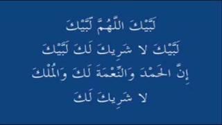 getlinkyoutube.com-Labbaik Allah Humma Labbaik
