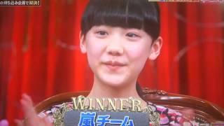 getlinkyoutube.com-嵐 芦田愛菜 早泣き対決