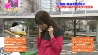 getlinkyoutube.com-筧美和子 × 森星 RUNガール 幕張ベイエリアを走る