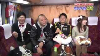 getlinkyoutube.com-テレビ東京「モンハンぷらす 一狩りいこうぜ3(トライ)G」WEB拡大版