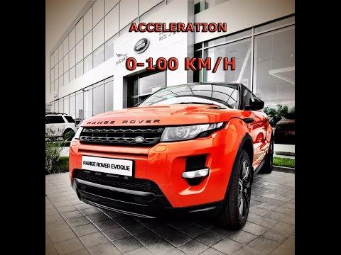 Acceleration 0-100 km Si4 Range Rover Evoque разгон от 0 до 100 км Бензин 240 л.с