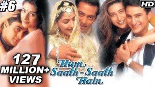 getlinkyoutube.com-Hum Saath Saath Hain - 6/16 - Bollywood Movie - Salman Khan, Saif Ali Khan & Karishma Kapoor