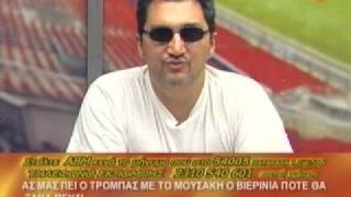 getlinkyoutube.com-Raptopoulos Tregias Vs Vazelos