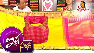 getlinkyoutube.com-Traditional Bridal Wear Talambralu Pattu Sarees With Gold Zari Borders || Ista Sakhi