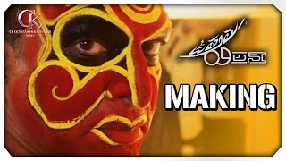 Kamal Haasan Uttama Villain Making Video