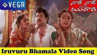 getlinkyoutube.com-Naari Naari Naduma Murrari Movie -  Iruvuri Bhamala Kougililo Song