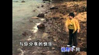 getlinkyoutube.com-[沙家纬] 分享 -- 红蜻蜓 (Official MV)