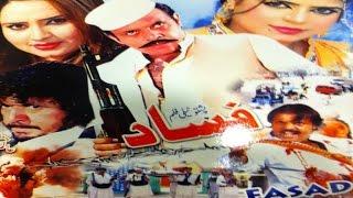 getlinkyoutube.com-Pashto Islahi Telefilm FASAD - Jahangir Khan, Hussain Swati, Nadia Gul, Shanza - Pushto Movie