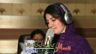 getlinkyoutube.com-Pashto New Song Nazia Iqbal and Shahsawar - Ishq Khana Kharab Da Lasa-New Unrelease